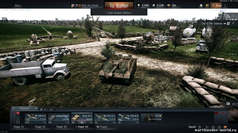 World of tanks бейджик