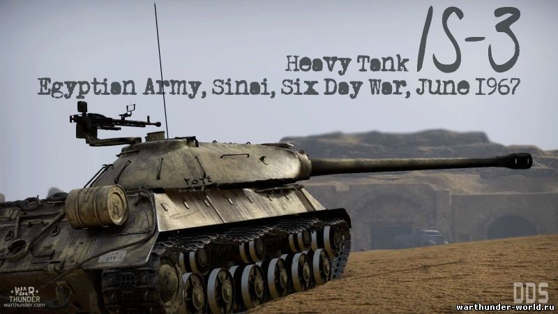 War thunder как сделать свою наклейку