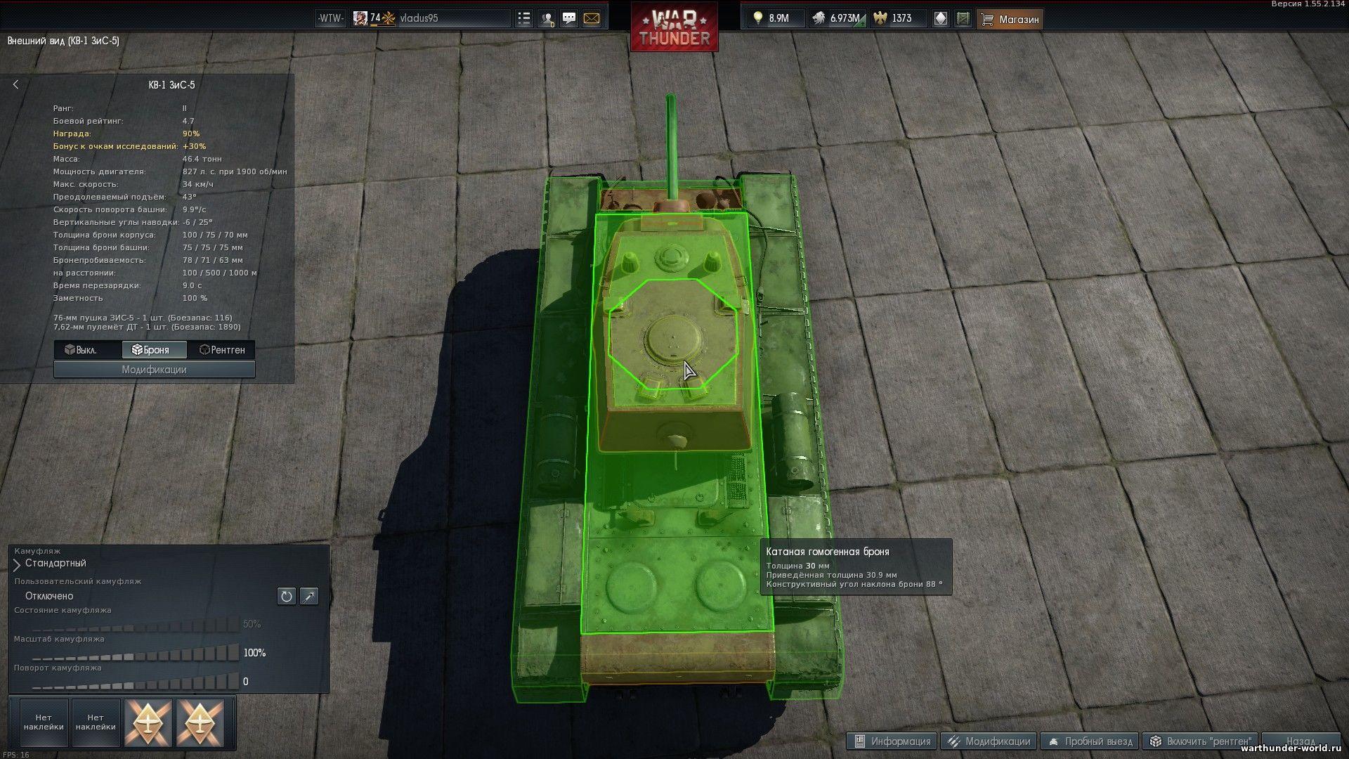 места пробития танков вар тандер