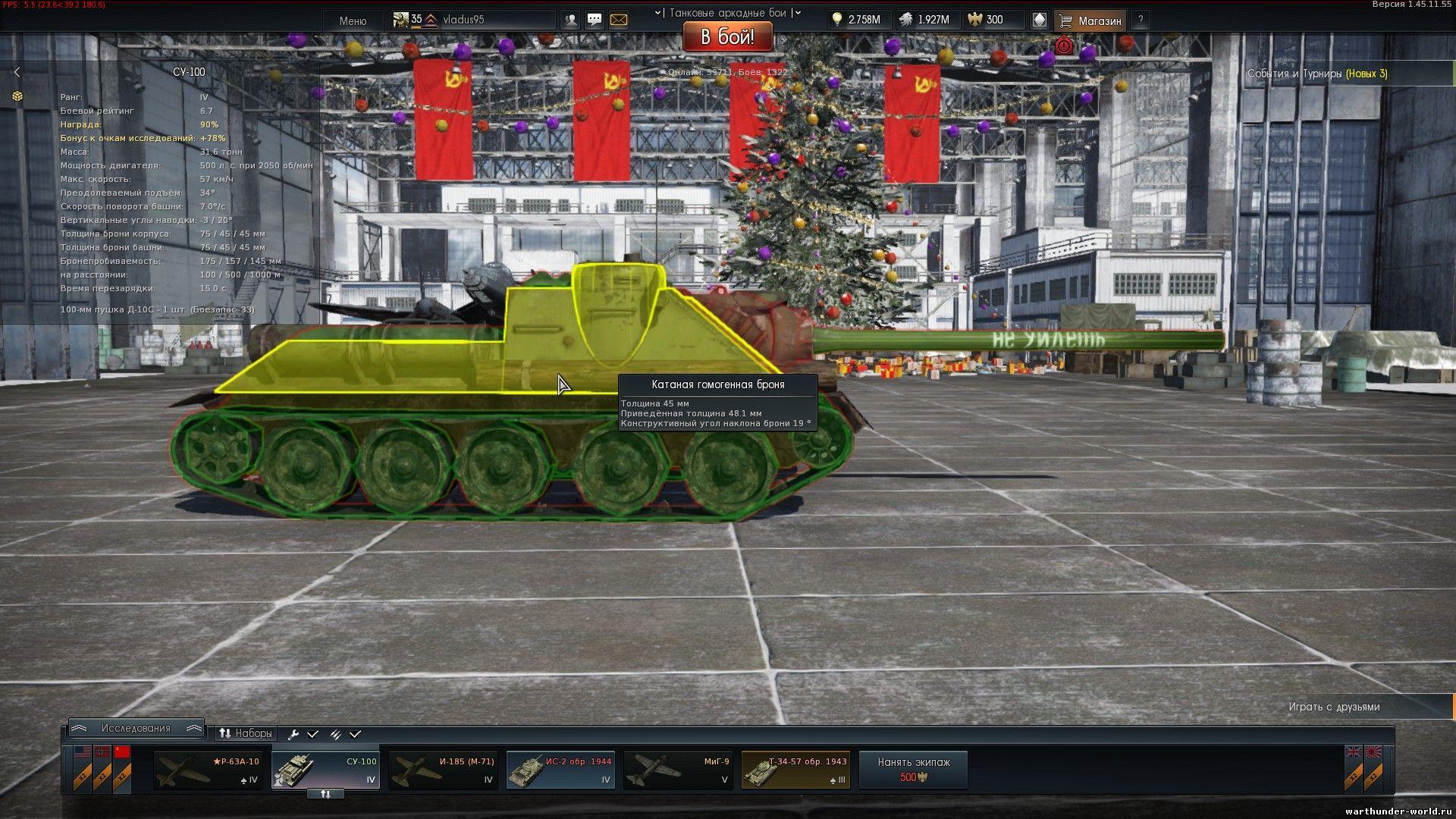 вар тандер пробития танков