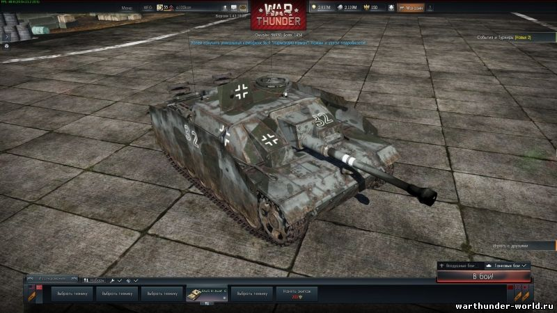 Не увеличивается карта в world of tanks