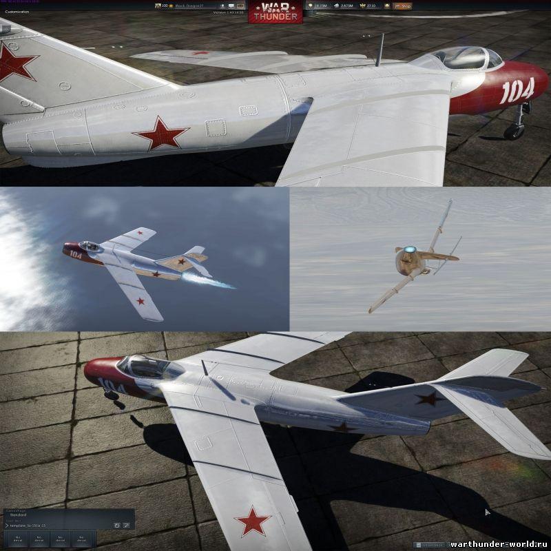 Ла-15 War Thunder камуфляж