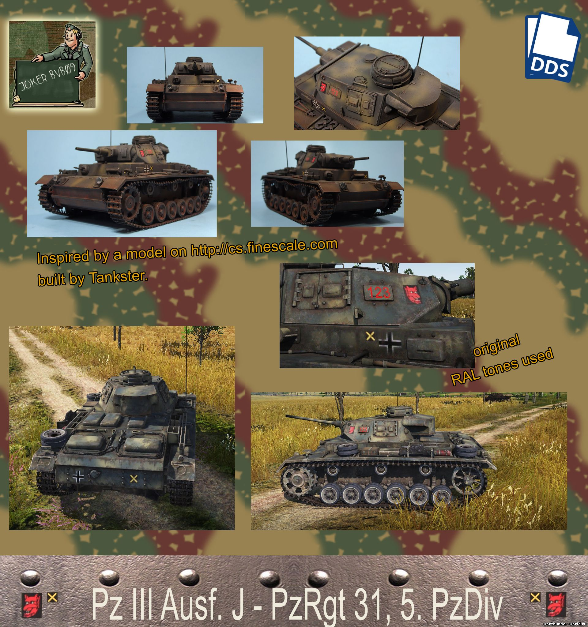 Линейка для world of tanks