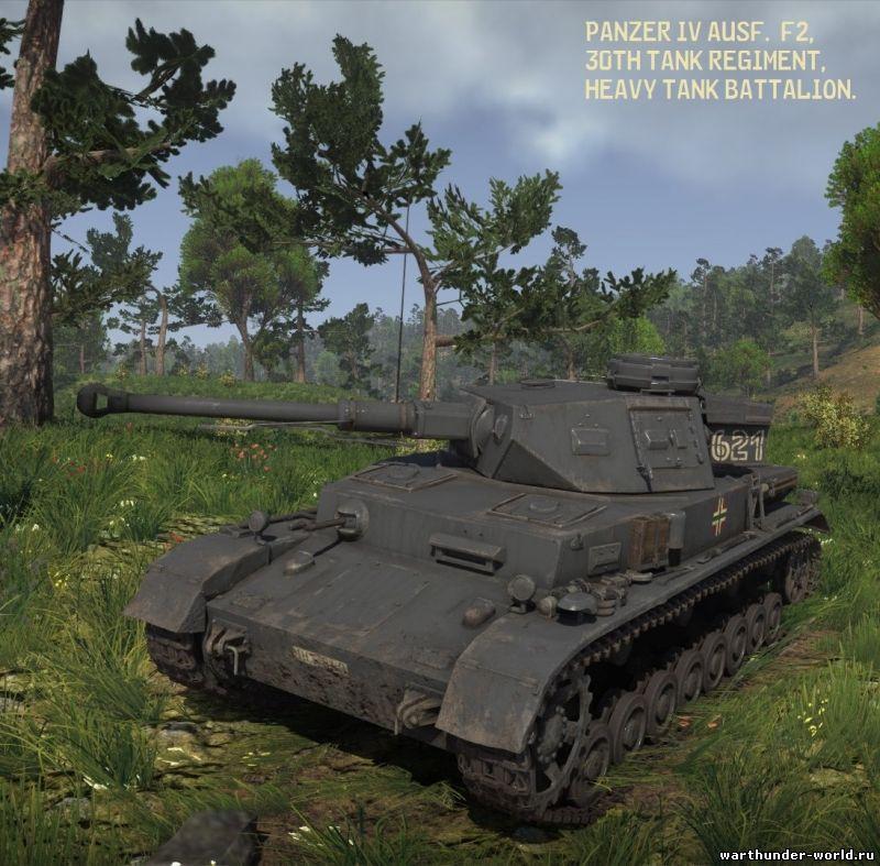 Звук едущего танка скачать