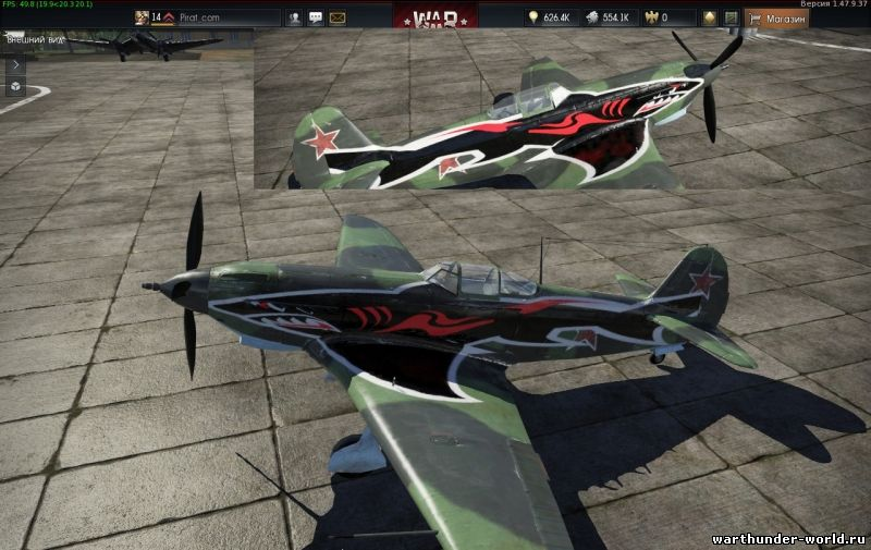 Загрузить танки war thunder for machine gun button