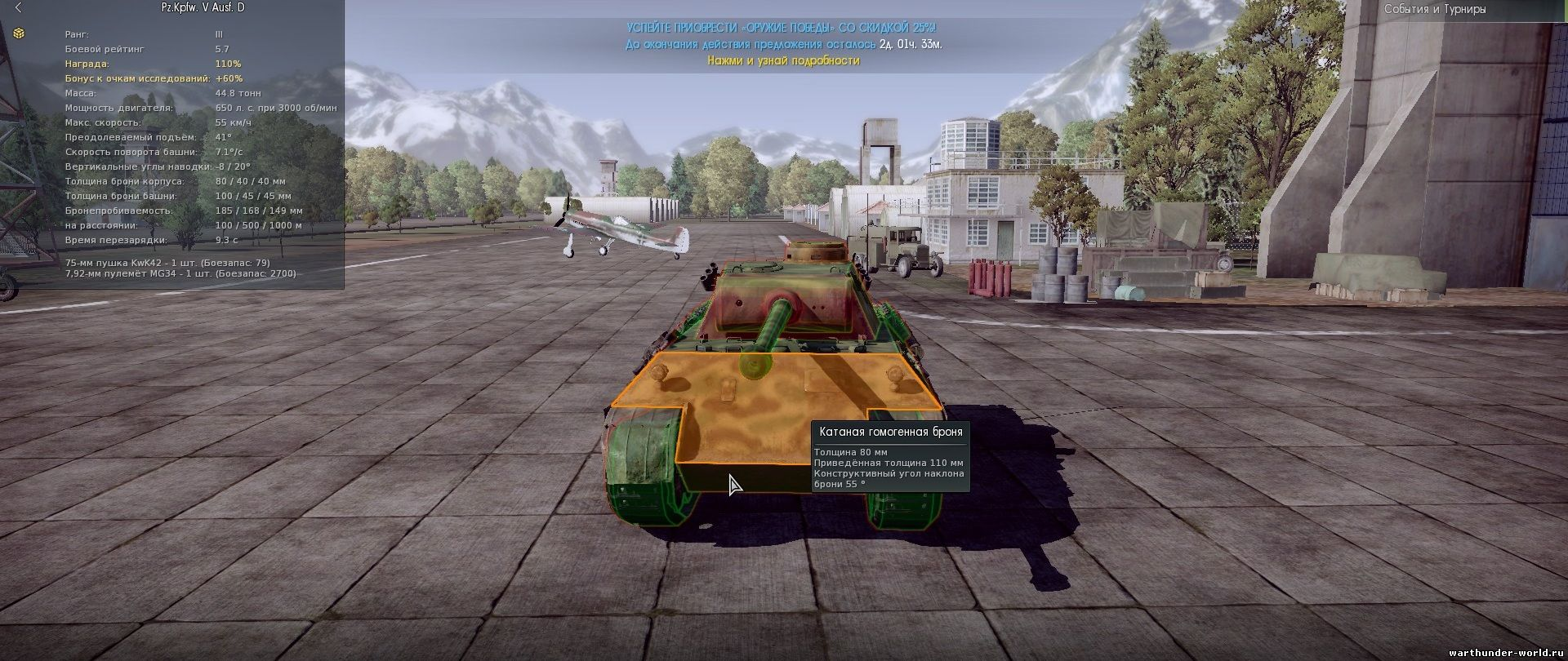 Youtube world of tanks игра to windows xp