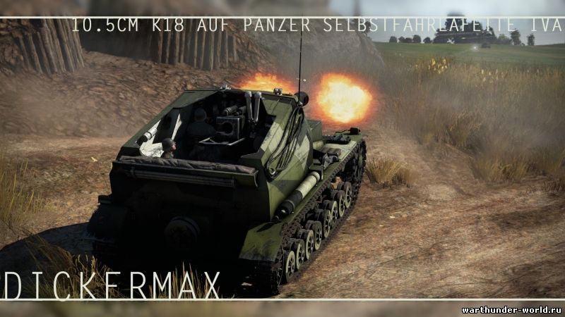 Интересные позиции в world of tanks 29 джов