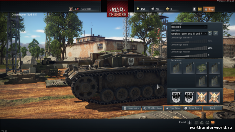 World of tanks su играть xp
