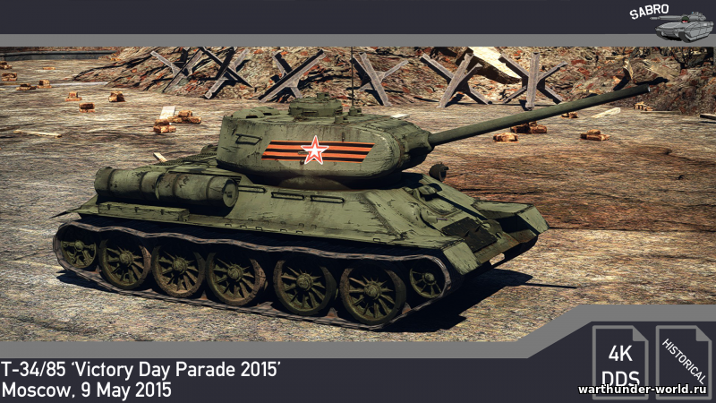World of tanks тигр ii