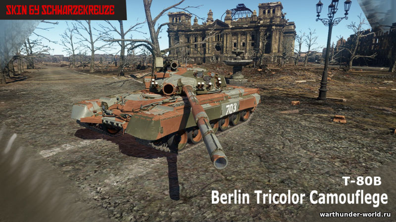 Секреты игры в world of tanks сау